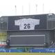 ロッテの練習中に電光掲示板に映し出されたファンのために永久欠番にされた「背番号26」(撮影・開出牧)