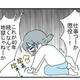 CAPTION/かどなしまる(@marukadonashi)