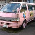 なんで箱根に(画像はぴよちゃん@piyochan_pika提供)