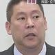 脅迫容疑で事情聴取のN国党・立花孝志氏「直ちに辞めることはしない」