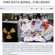 韓国環境団体「WTO提訴やめて」「放射能で秋夕が不安だ」