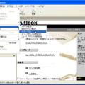 [ファイル]→[インポート]→[メッセージ]を選択