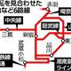 変電所トラブルで山手線などストップ 電車内に90分閉じ込められた客も