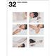 「TODAYFUL」デザイナー、吉田怜香のスタイルブック『32』が発売!