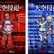 Netflixオリジナルアニメシリーズ『天空侵犯』OPアーティスト・EMPiREよりコメントが到着!2月25日配信開始に先駆けて先行場面カットを一挙大公開