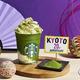 京都府と兵庫県の出店20周年を記念して限定フラペチーノを2種発売、写真は『京都 えらい 抹茶 抹茶 フラペチーノ』