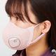 【電動ファンマスク】強制換気で息苦しさ・蒸れを軽減する『フィリップス ブリーズマスク サクラピンク』をおためし!【使用レポート】