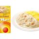 うわっ…私のカレー、白すぎ...? 伝統の「ボンカレー」にチーズフォンデュ仕立て 11/28発売