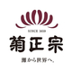 菊正宗酒造「新シンボルマーク」