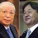 創価学会「日本民族に天皇は重大でない」