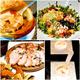 北海道の新鮮リッチな食材に舌鼓。自分へのご褒美に訪れたい【人気ホテルブッフェ】最新イベント