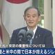 """米中衝突なら日本も巻き込まれることに… 日米が目指す""""台湾海峡の平和と安定""""の行方は?"""
