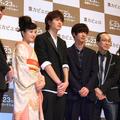 森淳一監督、吉高由里子、岡田将生、加瀬亮、小日向文世、脚本の