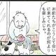 漫画「多頭崩壊を防ぐには」の1コマ目=作・橋本恵莉子(獣医師)