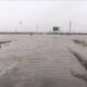 「那珂川氾濫情報」の発表 実際より大幅に遅れる