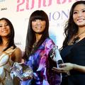 左から、吉田桃華さん、板井麻衣子さん、福田萌子さん