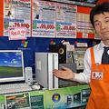 省スペース型デスクトップパソコン「Book Celeron」3万9,800円