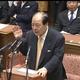 日本維新の会の片山虎之助共同代表の発言には「そうだ!」という声とヤジが交錯した(写真は衆院インターネット中継から)