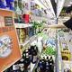ビール輸入額「不動の1位」を維持していた日本のビール 韓国で3位に転落