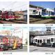 豊橋鉄道 市内線 モ802号が10月から営業運転、モ3201号が9月19日に引退