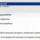 コインチェック事件で検出されたウイルスの「mokes(モークス)」が初めて売り出されたロシア語のサイトの画面。ウイルスは別名「Smoke Bot(スモーク・ボット)」とも呼ばれている