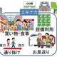 JR東日本、IC入場サービス「タッチでエキナカ」を開始