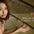 YU-A(撮影:野原誠治)