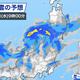 明後日にかけ北陸〜東北南部で強雨のおそれ