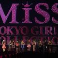 6名のファイナリストがステージに上がった / 第7回ミス東京ガー