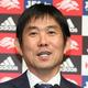 男子サッカー日本代表の森保一監督