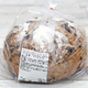 コストコの丸型パン『ウォールナッツクランベリーブレッド』は香ばしさ&甘酸っぱさのおいしいハーモニー