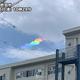東京の上空に環水平アークが出現 太陽が高いときに見られる虹色の雲