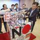 韓国の区役所が日本製品の使用を中止 一部の市民からは困惑の声も