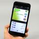 タッチで支払いができる決済機能「Apple Pay」に対応したことは、iPhone 7の目玉機能の ひとつ