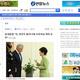 韓国朴大統領、米閣僚に「日本は信頼できない」 日韓首脳会談開催は当面困難か