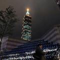 海外駐在員が住みやすい都市、台北が世界1位 2年連続