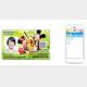東京ディズニーリゾート「年間パスポート」オンライン販売スタート