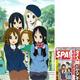 週刊SPA!2011年12/6号、『映画けいおん』描きおろし表紙と付録ポスター