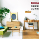 良品計画に聞く家具の定額サービス参入の狙い 年内にラインナップ拡充へ