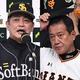 日本S第2戦で巨人に大勝したソフトB ファンの間で囁かれる「33-4」